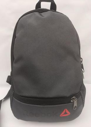 Рюкзак ранец спортивный  рюкзак повседневный школьный рюкзак