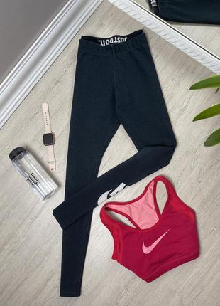 Nike найк женские лосины леггинсы спортивные спортивные серые