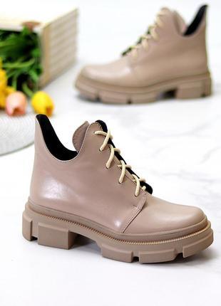 """Ботинки """"riga"""", мокко, натуральная кожа, демисезонные"""