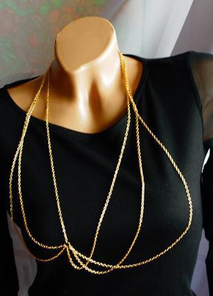 Красивая многослойная цепь цепочка на шею под золото с интересной формой порядком слоев