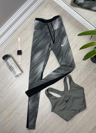 Nike dri fit найк женские лосины леггинсы спортивные спортивные серые