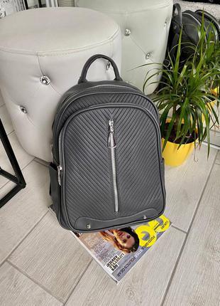 Рюкзак maxi на 2 отдела формaт a4