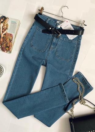 Новые обалденные джинсы клеш с высокой посадкой sinsay