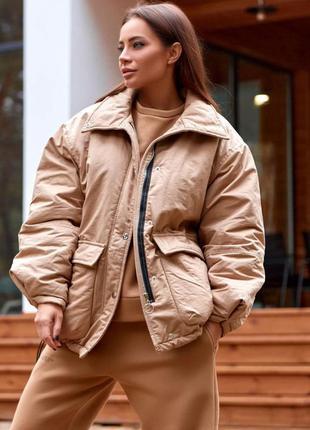 Болоньевая куртка