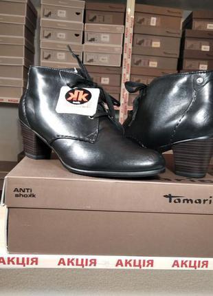Кожаные женские ботинки tamaris_1-25124-23_09162_40