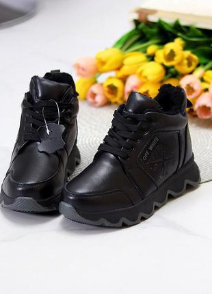 Черные спортивные кожаные женские ботинки натуральная кожа  размеры 36-41 к. 11616
