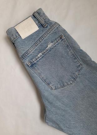 Блакитні рвані джинси mango