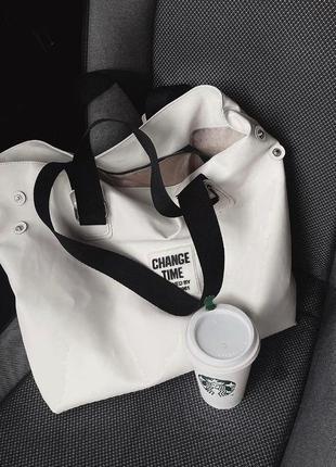 Стильная вместительная сумка
