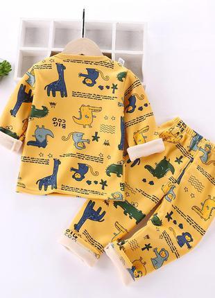 Теплая пижама зверята