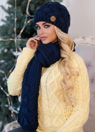 Синий зимний комплект, набор шапка на флисе и шарф