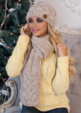 Светлый кофе зимний комплект, набор шапка на флисе и шарф