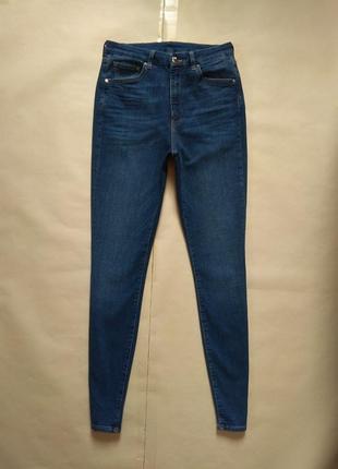 Cтильные джинсы скинни с высокой талией h&m, 10 размер.