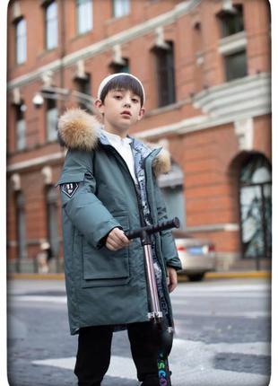 ❄❄❄нова зимова колекція.👍двостороння пухова куртка преміум клас💓