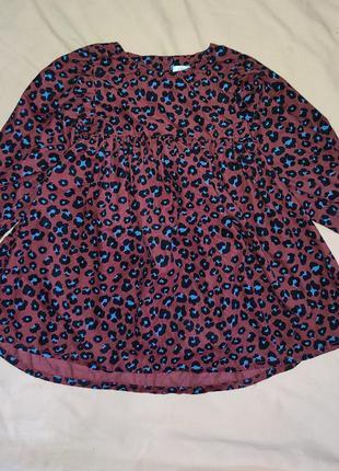 Платье на длинный рукав леопардовое next
