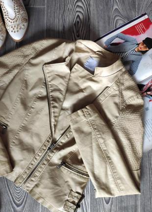 Куртка косуха кожанка бежевая chicoore s