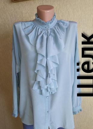 Zadig & voltaire шелковая блуза, р.34,36,38