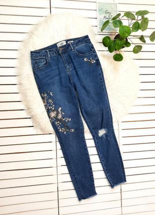 Синие джинсы скинни с вышивкой new look p. l