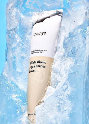 Крем барьерный с бифидобактериями manyo factory bifida biome aqua barrier cream 80ml