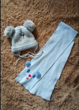 Зимова утеплена шапка-вушанка і шарфік для хлопчика 1-2-3 рочки