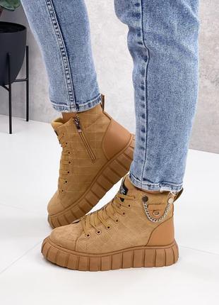 Ботинки хайтопы высокие зимние