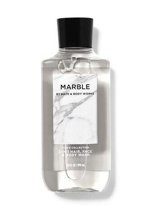 Чоловічий гель для душу + шампунь marble від bath and body works