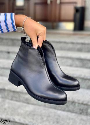 Ботинки 6379