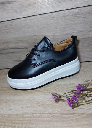 Мягкие деми туфли 🌿 полу ботинки слипоны лоферы жіночі туфлі платформа