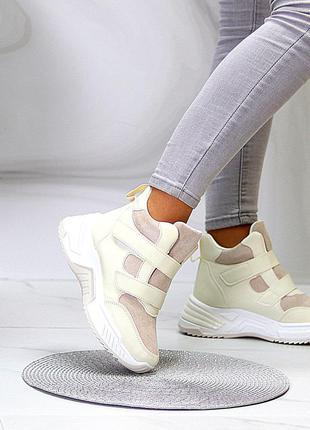 Бежевые ботинки зимние на липучках