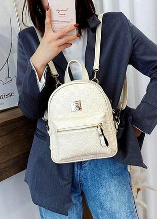 Женский компактный городской рюкзак эко кожа aliri-00260 молочный
