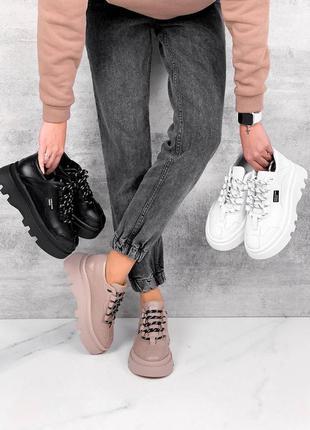 Брогги туфли лоферы кроссовки