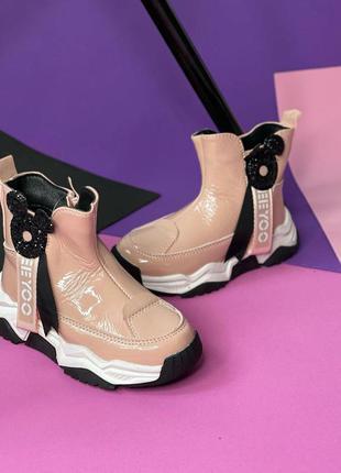 Детские деми ботинки на девочку: внутри плюш, стелька кожа супинатор
