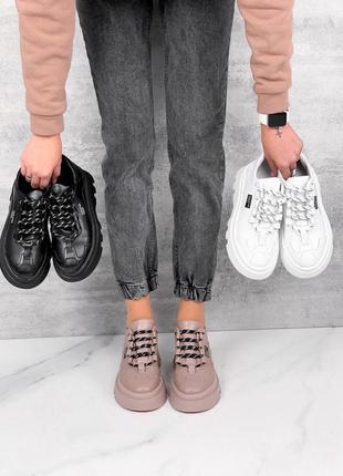 Кроссовки женские кожаные стильные
