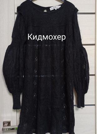 Дания. дизайнерскон тёплое платье кидмохер черное.лимитированая коллекция.