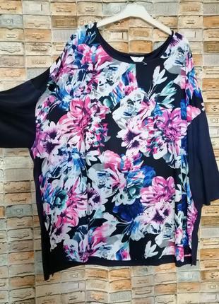 Комбинированная блуза оверсайз