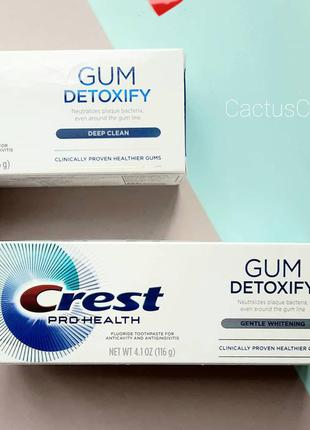 Зубна паста crest gum detoxify