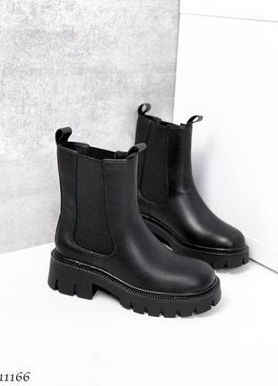 Челси ботинки низкий ход