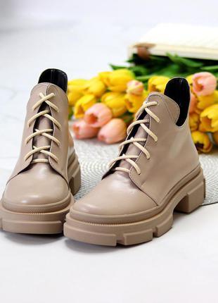 Кожаные дизайнерские бежевые женские ботинки натуральная кожа на флисе  размеры 36-41 к. 11779