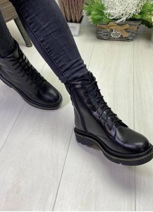 Р.36-41 демисезонные ботинки