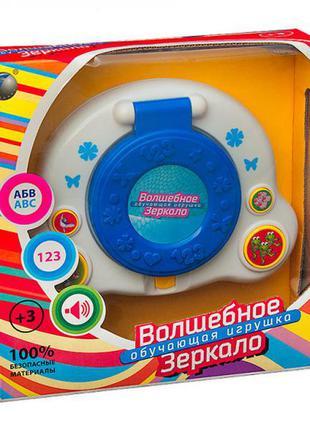 """Музыкальная обучающая игрушка """"волшебное зеркало"""""""