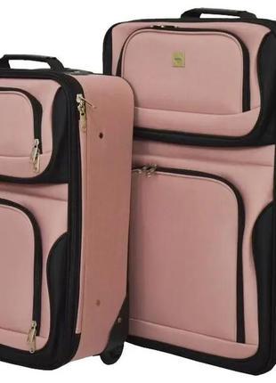 Комплект тканевых чемоданов маленький s и средний m на 2 колёсах bonro best 2 шт (пудровый/pink)