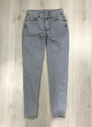 N8 n9 женские джинсы мам джинс голубые зауженные синие светлые новые без бирки штаны mom