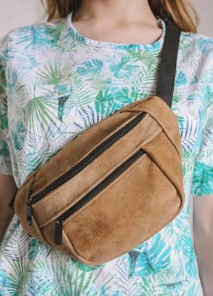 Большая бананка замша сумка на пояс из натуральной песчаной кожи слинг шкіра б21