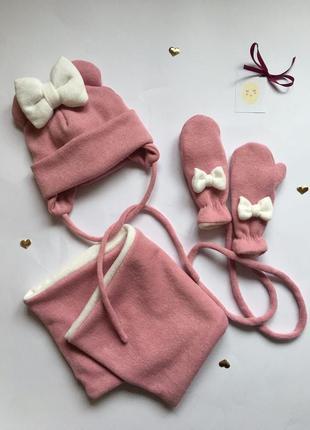 Детская зимняя шапка с хомутом и рукавицами. шапка+хомут+рукавицы