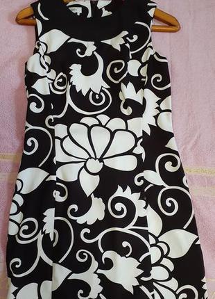 Плаття-сарафан 46 розмір