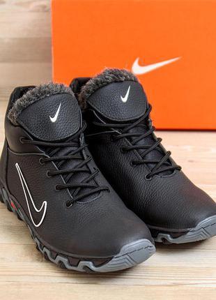 Мужские кожаные зимние кожаные ботинки на натуральном меху nike lunarridge(40-45р)