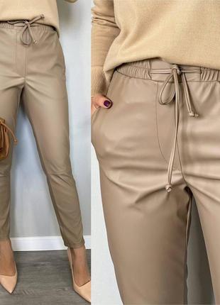 Женские брюки эко кожа
