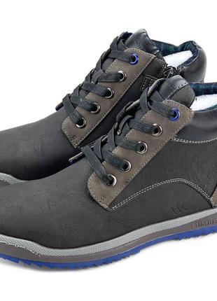 Демисезонные ботинки мальчику lumberjack