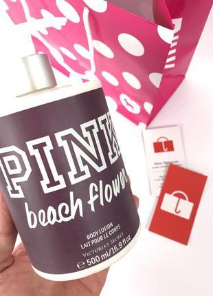 Лосьоны серии pink victoria's secret beach flower