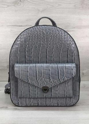 Женский рюкзак серо голубой рюкзак городской рюкзак голубой крокодил рюкзак рептилия
