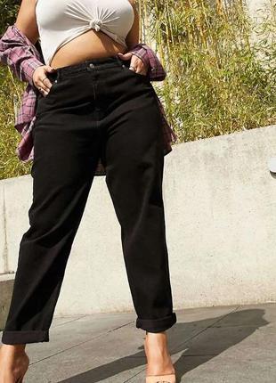 Очень классные джинсы скинни per una